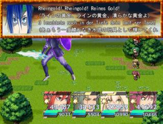 SoRG_Battle_Azul.png