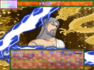 ftof_A-finisher_Basara.png