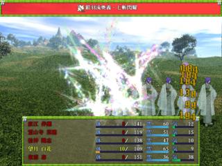 ftof_Battle_Mashiro.png