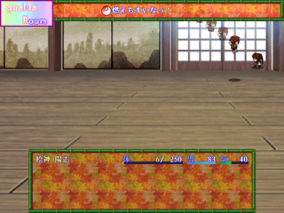 ftof_battle_Tatsunosuke2.png